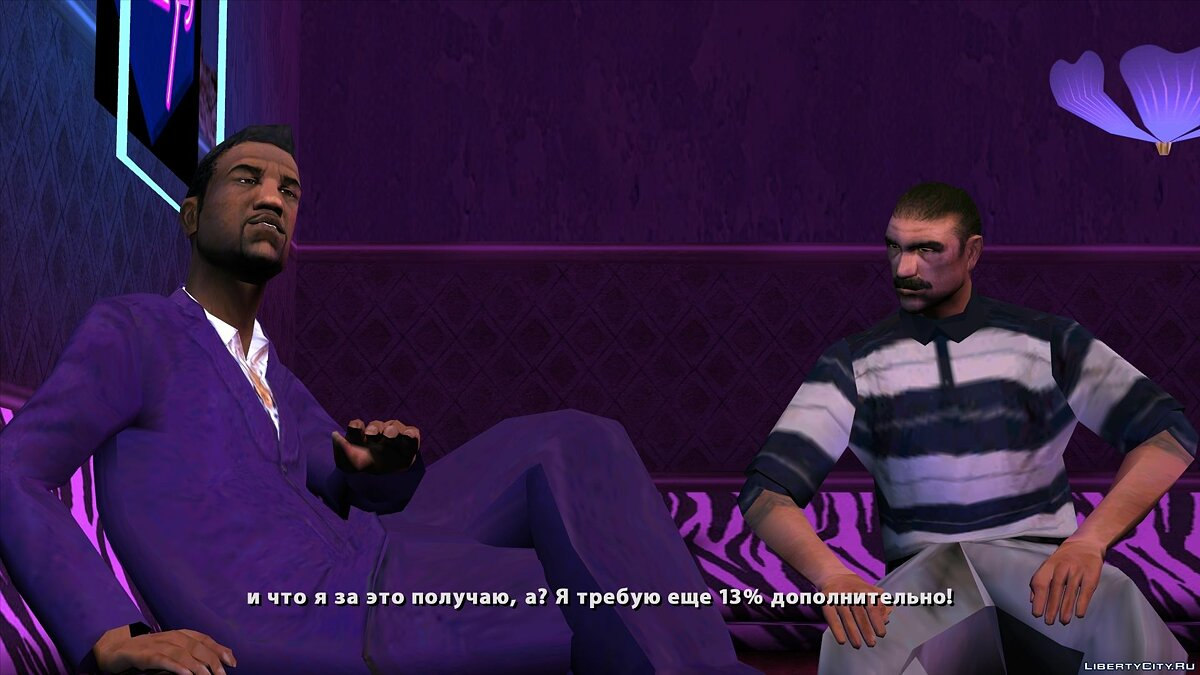 Cutscene peds from Android SA для GTA San Andreas