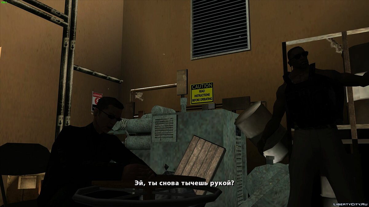 Cutscene peds from Android SA для GTA San Andreas - скриншот #5