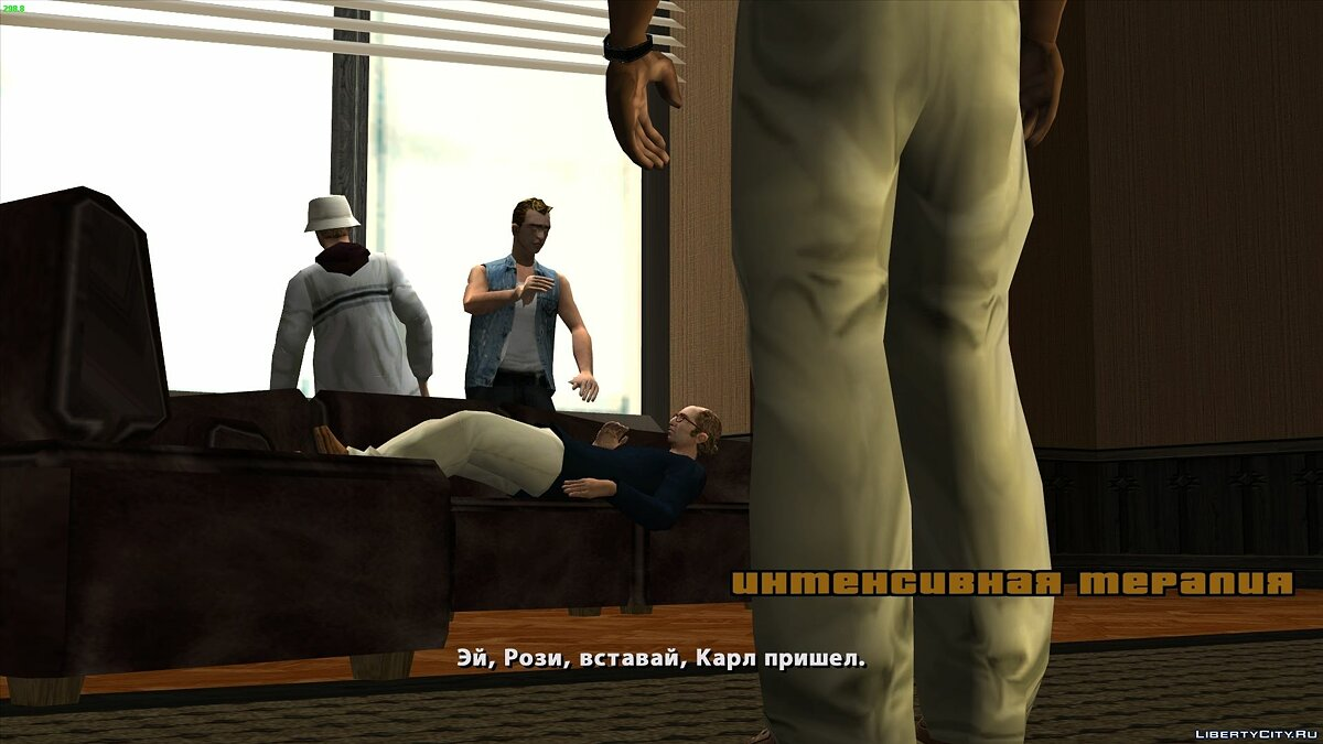 Cutscene peds from Android SA для GTA San Andreas - скриншот #2