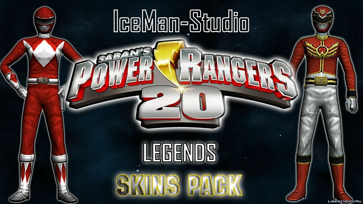 Power Rangers 20 Legends Skins Pack для GTA San Andreas