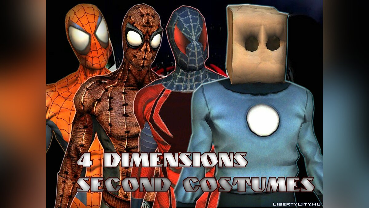 4 dimensions 2nd costumes для GTA San Andreas
