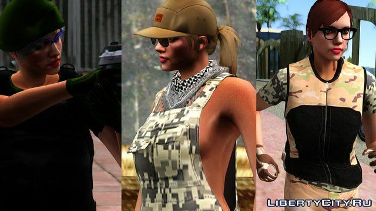 GunRunning Skin Pack Female для GTA San Andreas - скриншот #2