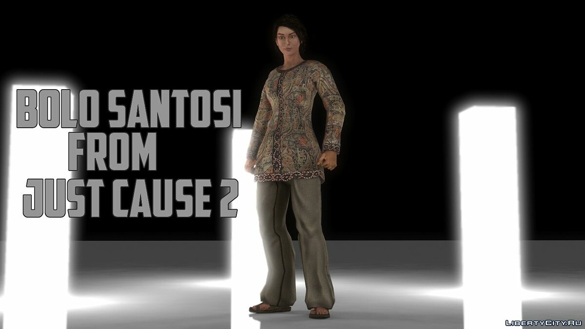 Bolo Santosi From Just Cause 2 для GTA San Andreas