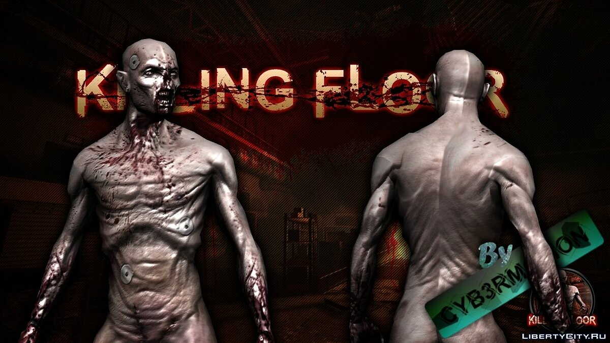 Clot from Killing Floor для GTA San Andreas