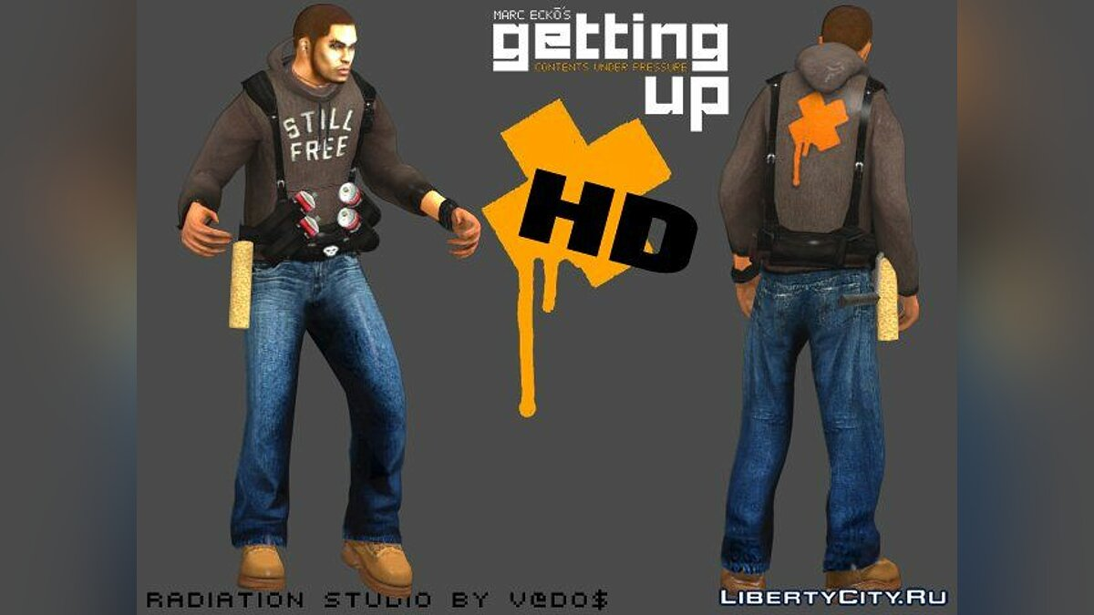 Trein HD (Marc Ecko's Getting Up) для GTA San Andreas