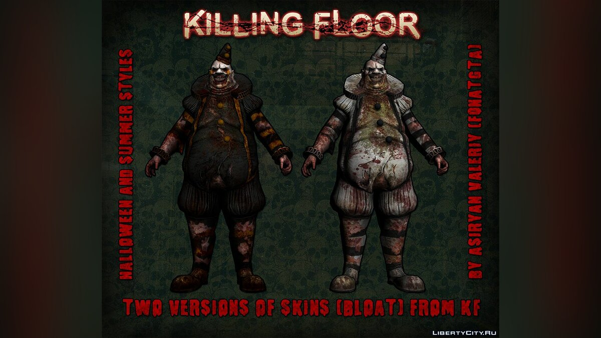 Killing Floor: Bloat (2 variants) для GTA San Andreas