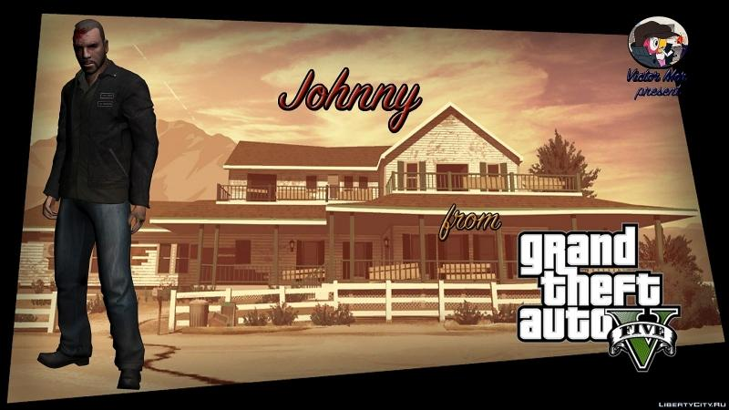 [GTA V] Johnny Klebitz by Виктор Мор для GTA San Andreas