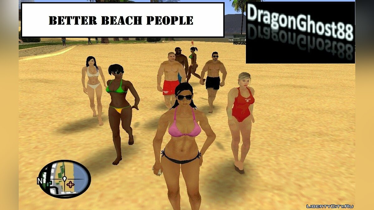 Better Beach People для GTA San Andreas