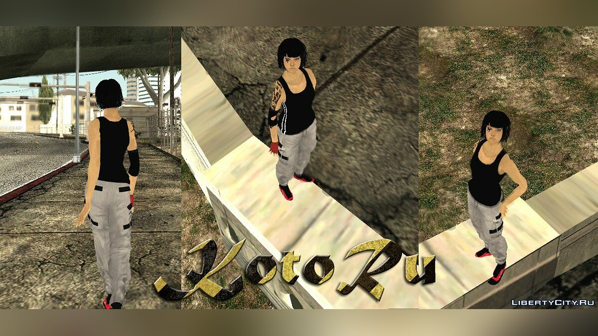 mirror's edge faith для GTA San Andreas