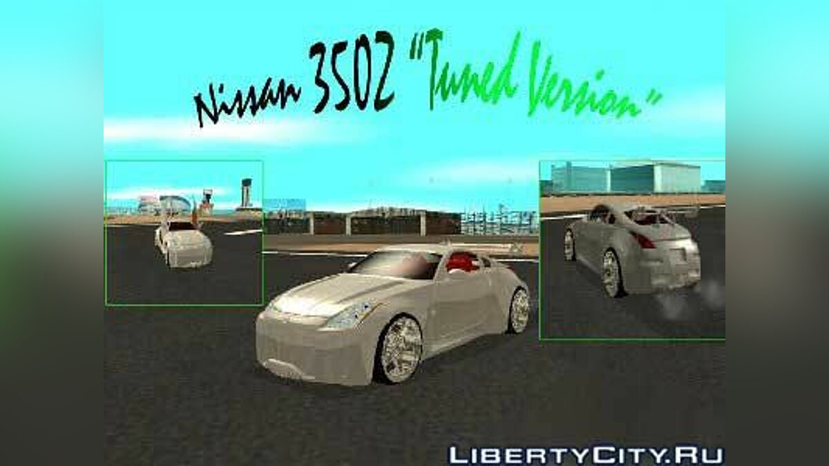 Nissan 350Z Tuned Version для GTA San Andreas