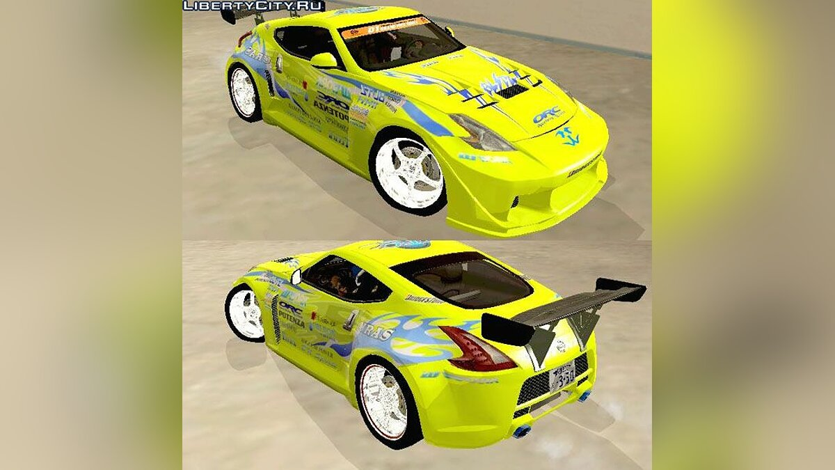 Nissan 370Z D1GP Up Garage для GTA San Andreas