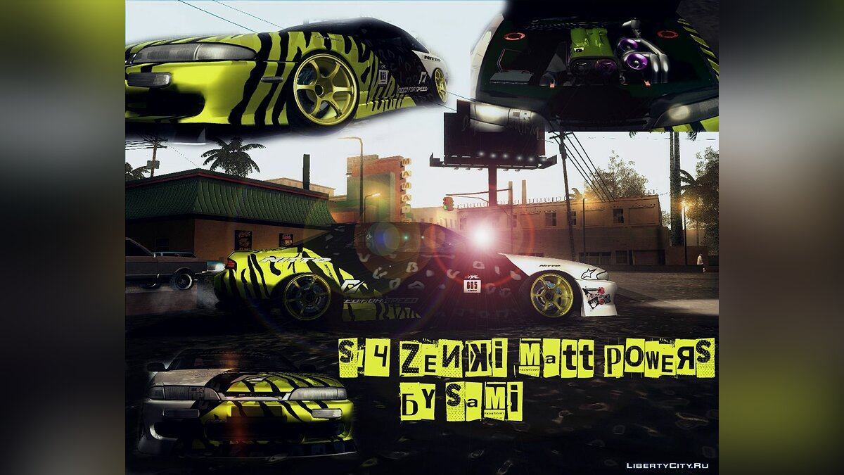 Nissan S14 Zenki Matt Powers для GTA San Andreas