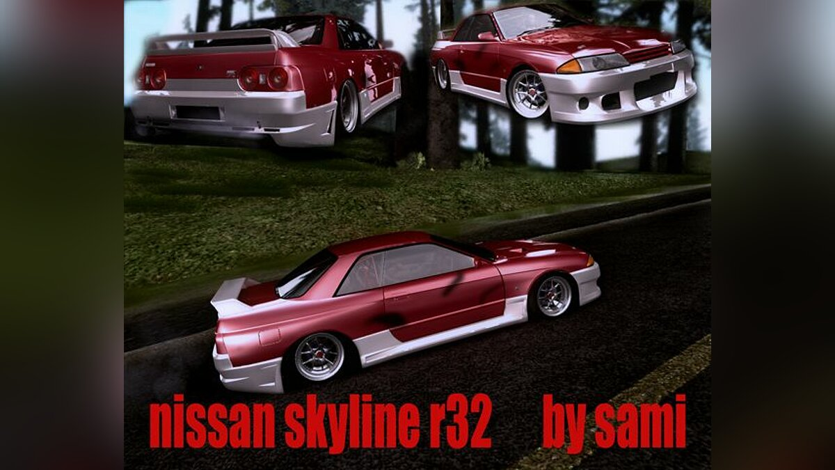 Nissan Skyline R32 Drift Tuning для GTA San Andreas