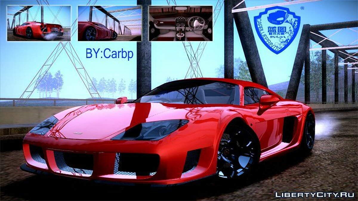 Машина Noble Automotive Noble M600 2010 Final для GTA San Andreas