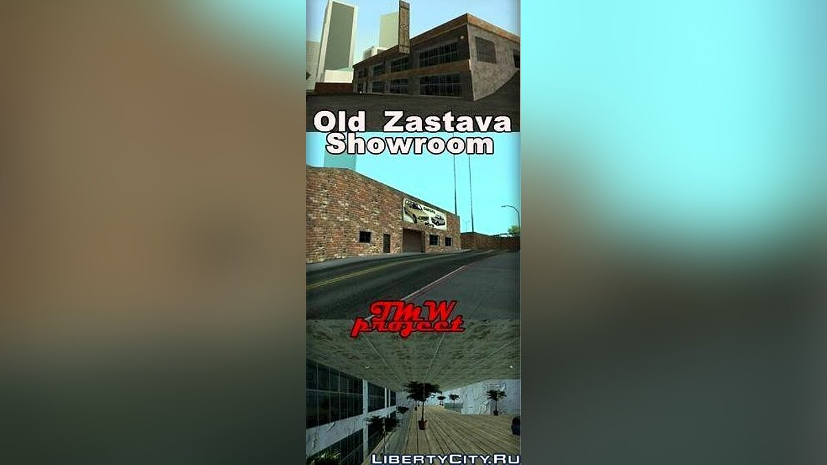 IMW Old Zastava Car Showroom для GTA San Andreas