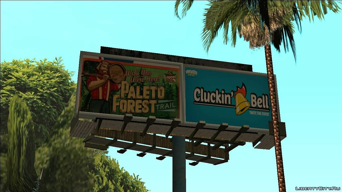 Atmosphere Billboard Roll для GTA San Andreas
