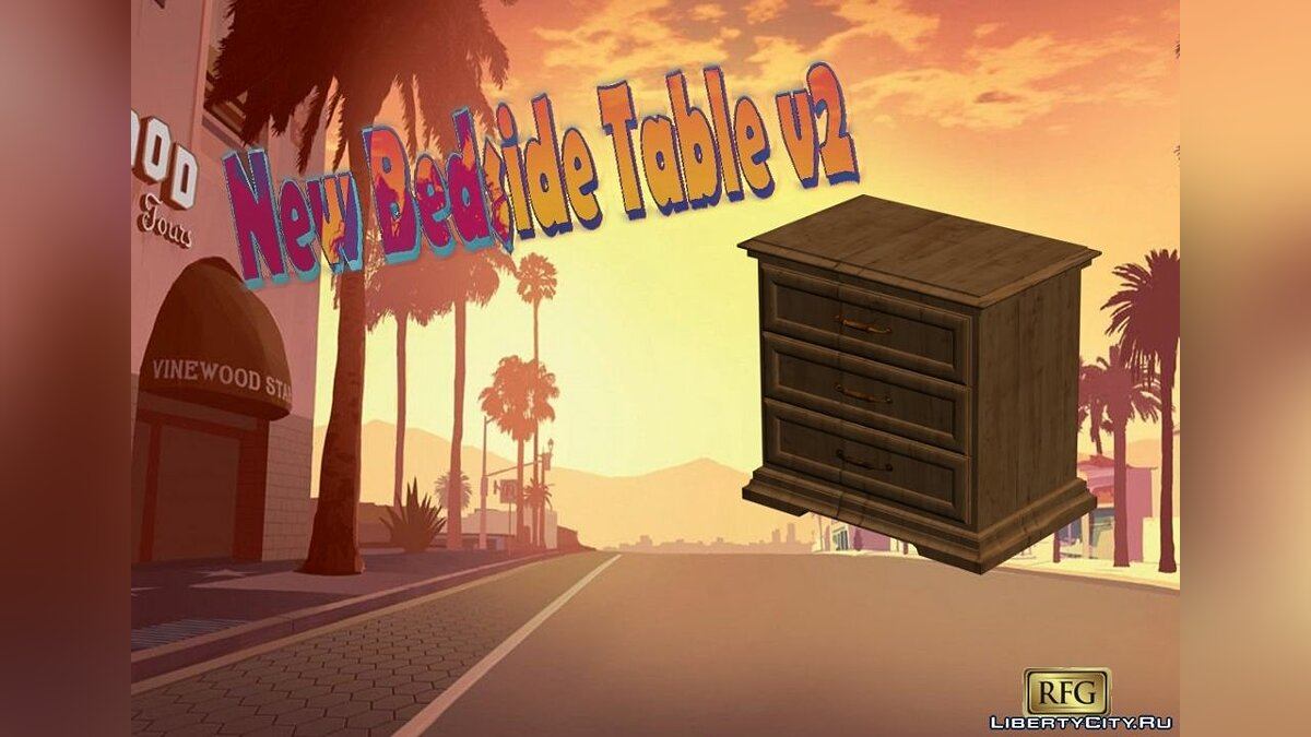 New Bedside Table v2 для GTA San Andreas