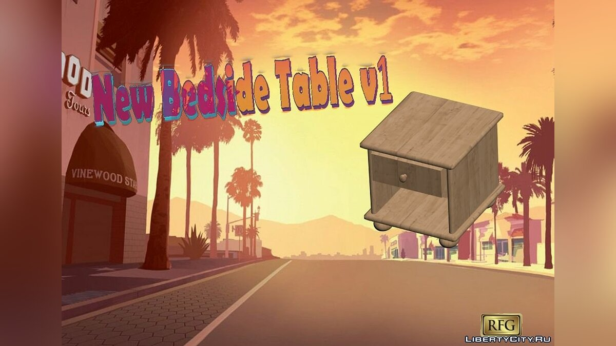 New Bedside Table v1 для GTA San Andreas