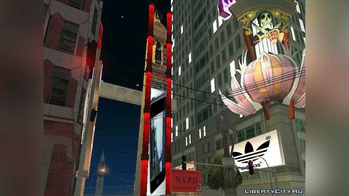 Times Square In SF для GTA San Andreas - скриншот #4