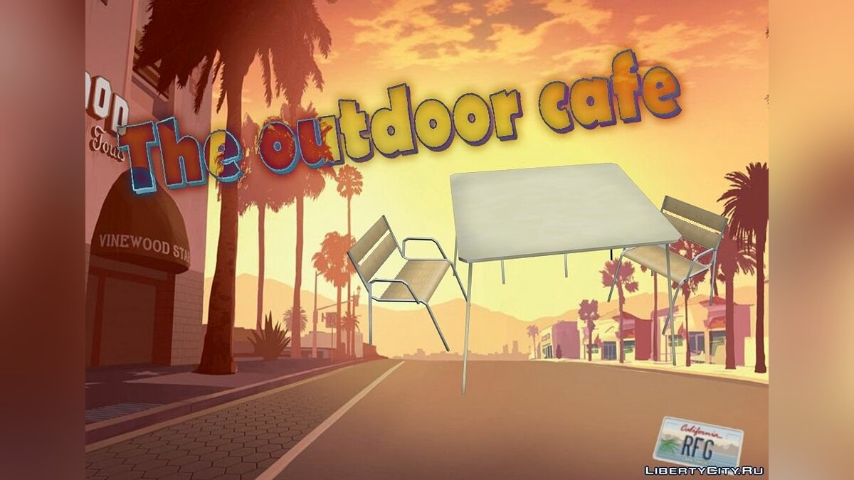 The outdoor cafe для GTA San Andreas