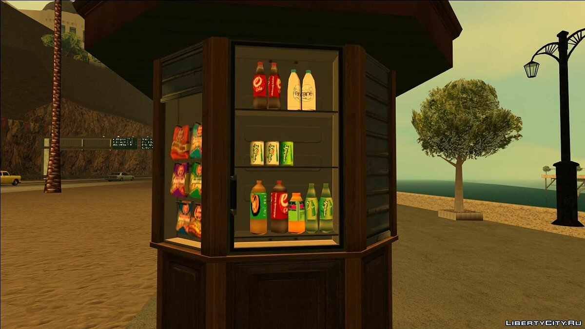 Kiosks from GTA V (With Normal Map) для GTA San Andreas - скриншот #5