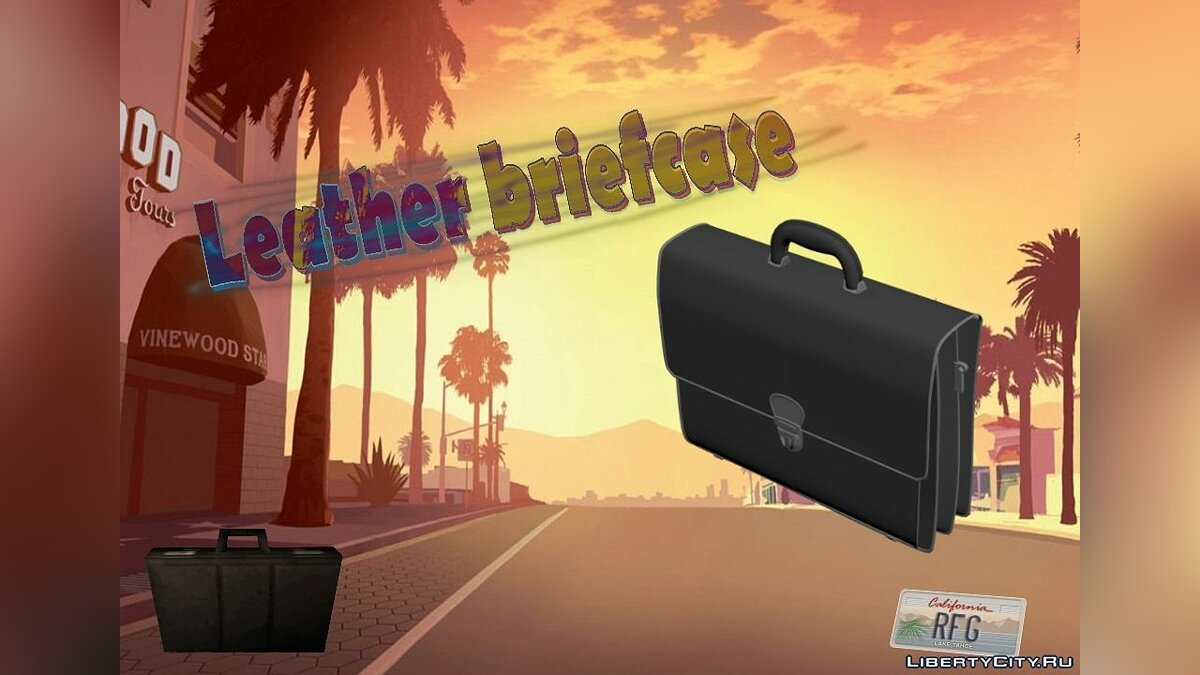 Leather briefcase для GTA San Andreas