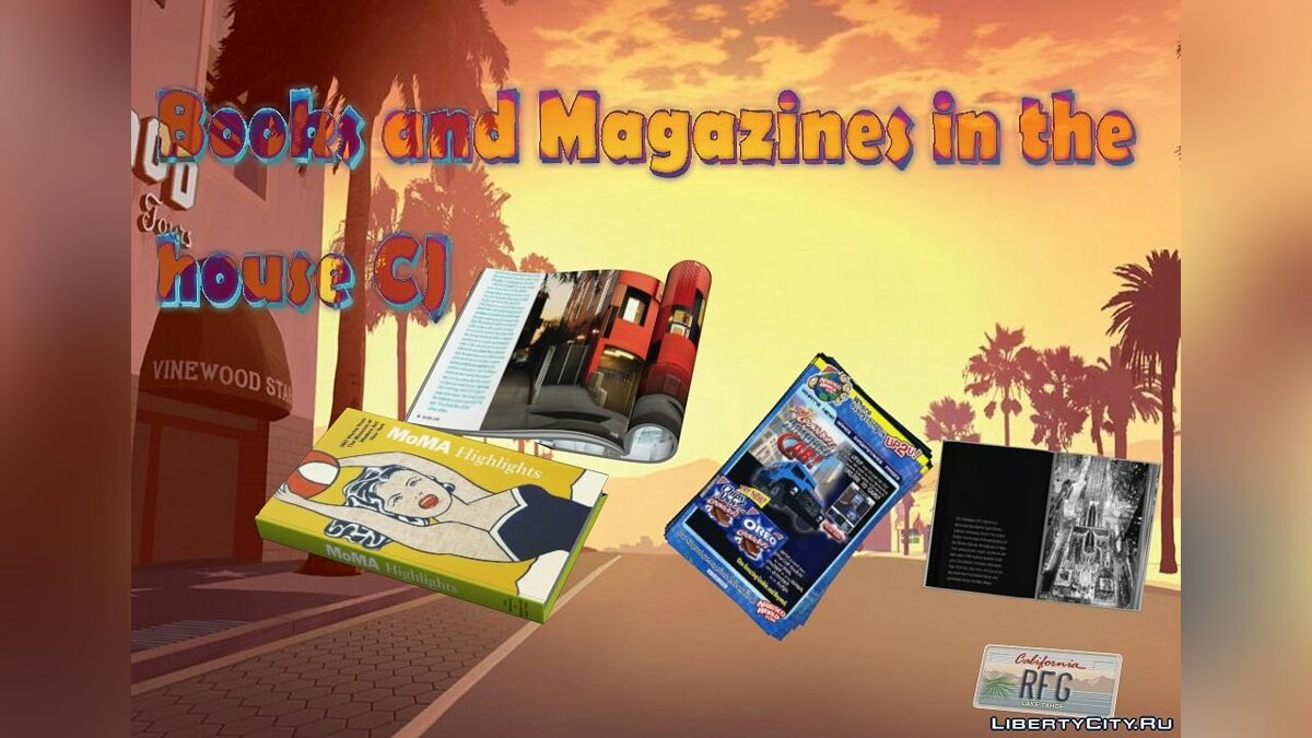 Новый объект Books and Magazines in the house CJ для GTA San Andreas
