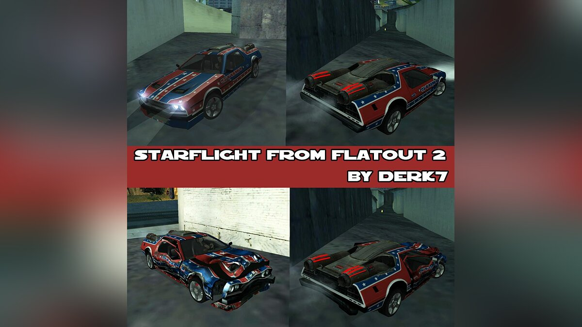 Starflight from FlatOut 2 для GTA San Andreas