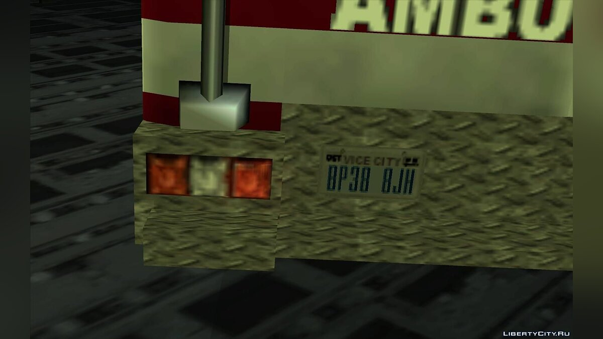 Ambulance from Vice City для GTA San Andreas - скриншот #5