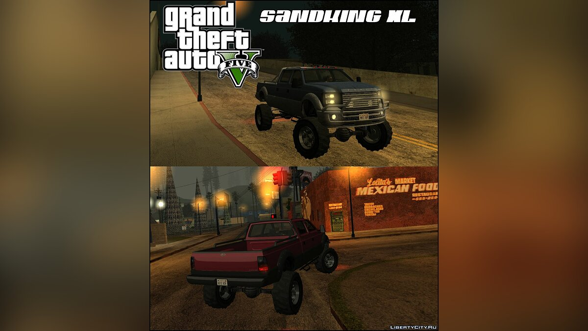 GTA V Vapid Sandking XL для GTA San Andreas