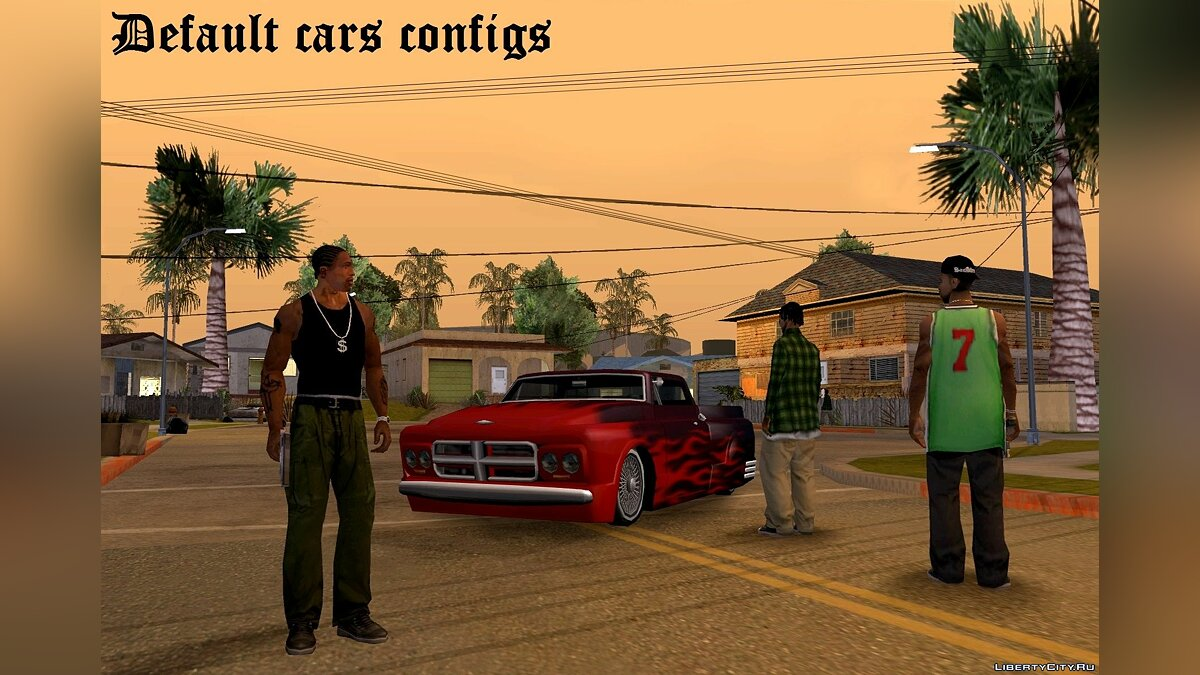 DEFAULT cars configs для GTA San Andreas