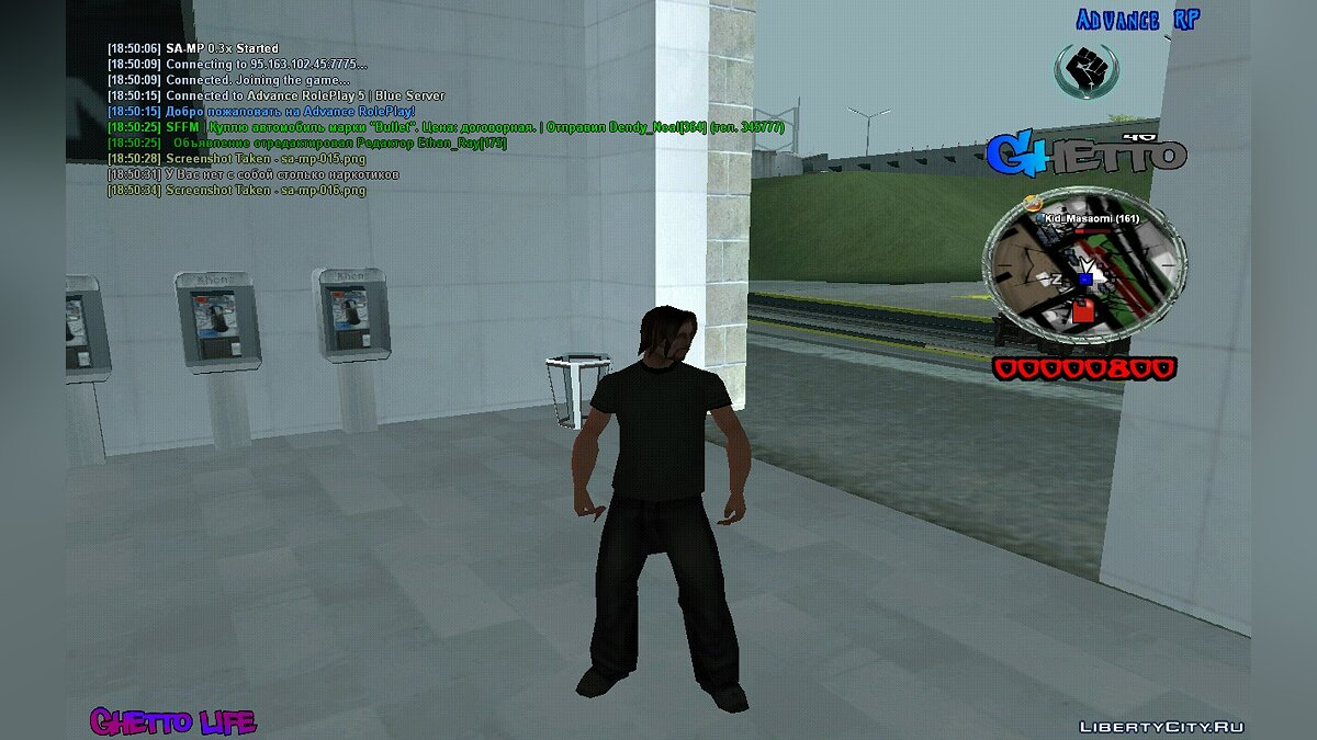Файл C-Hud for Ghetto by Justin and Luis v.2 для GTA San Andreas