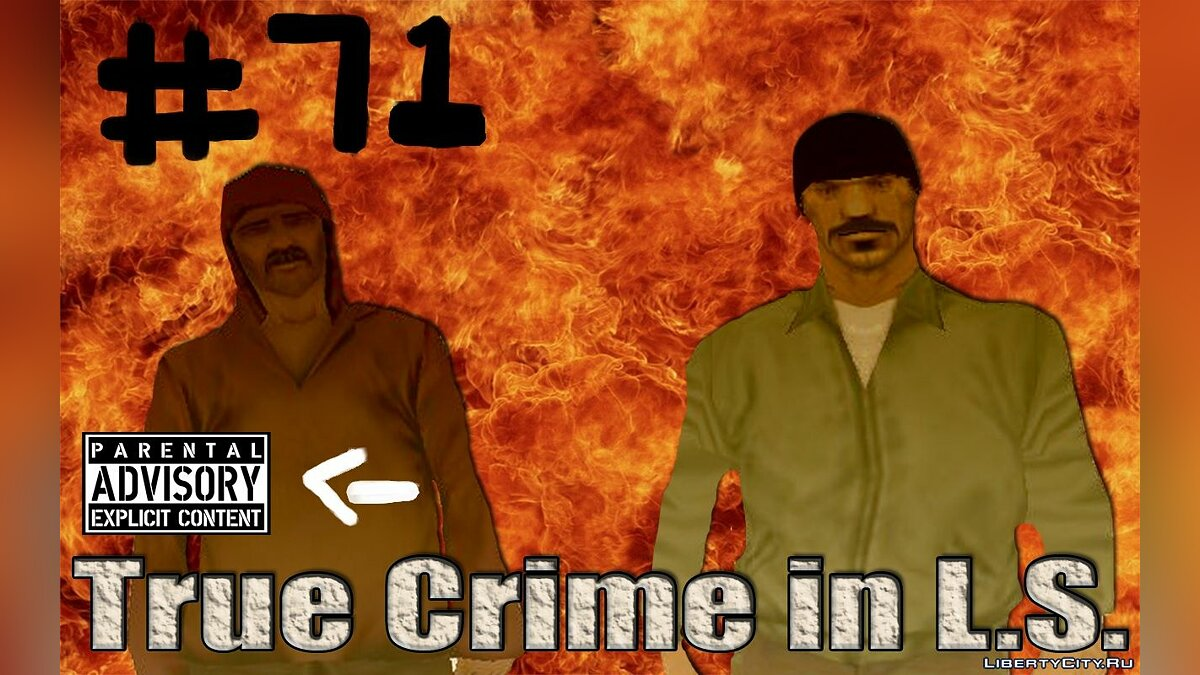 LP DYOM #71 Почти Hitman (True Crime in L.S) для GTA San Andreas
