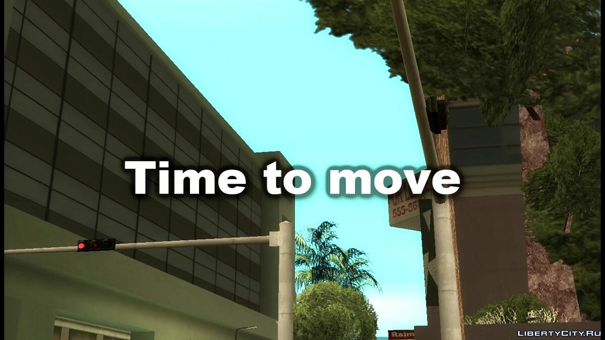 Time to move [HD] для GTA San Andreas