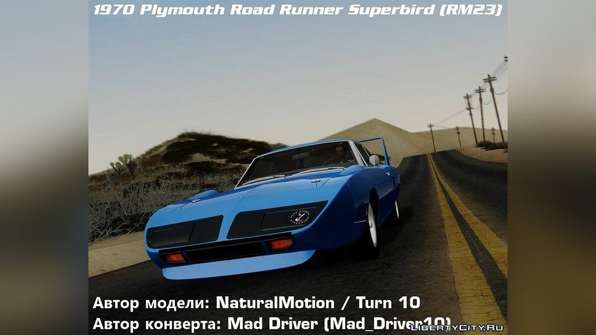 ��ашина Plymouth Plymouth Roadrunner Superbird (RM23) 1970 для GTA San Andreas