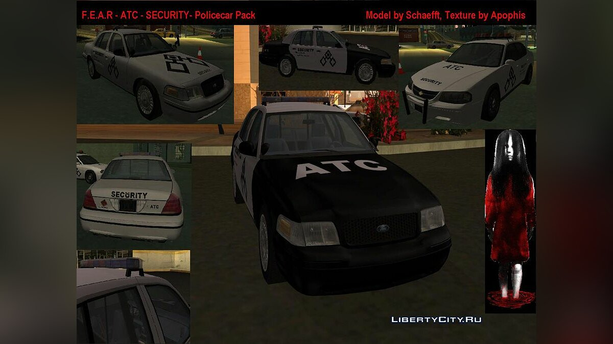 FEAR ATC Security Police Car Pack для GTA San Andreas