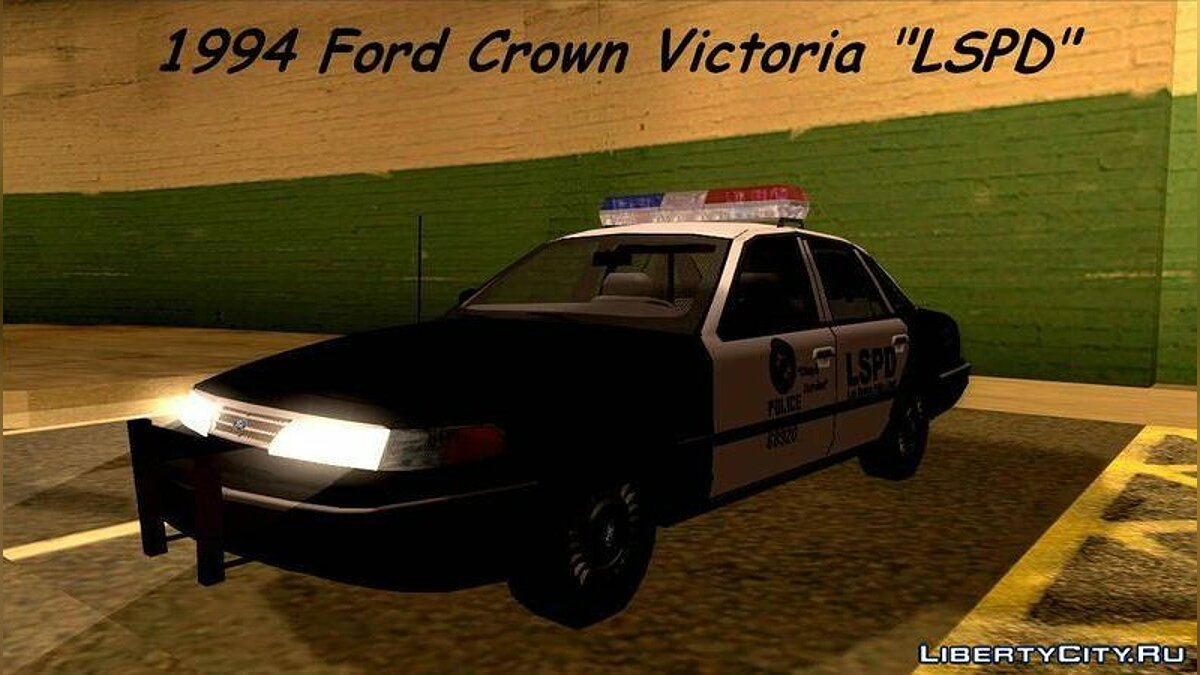 1994 Ford Crown Victoria LSPD для GTA San Andreas