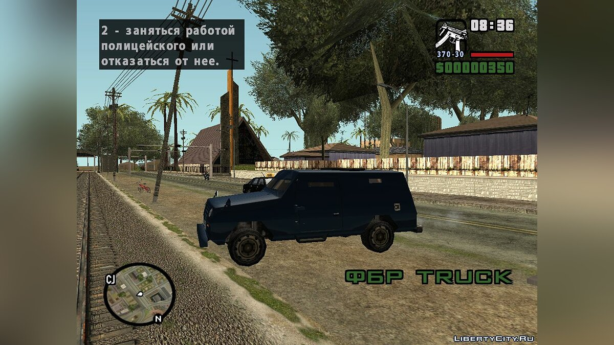 FBI Truck Civil No Paintable & Paintable by Vexillum для GTA San Andreas