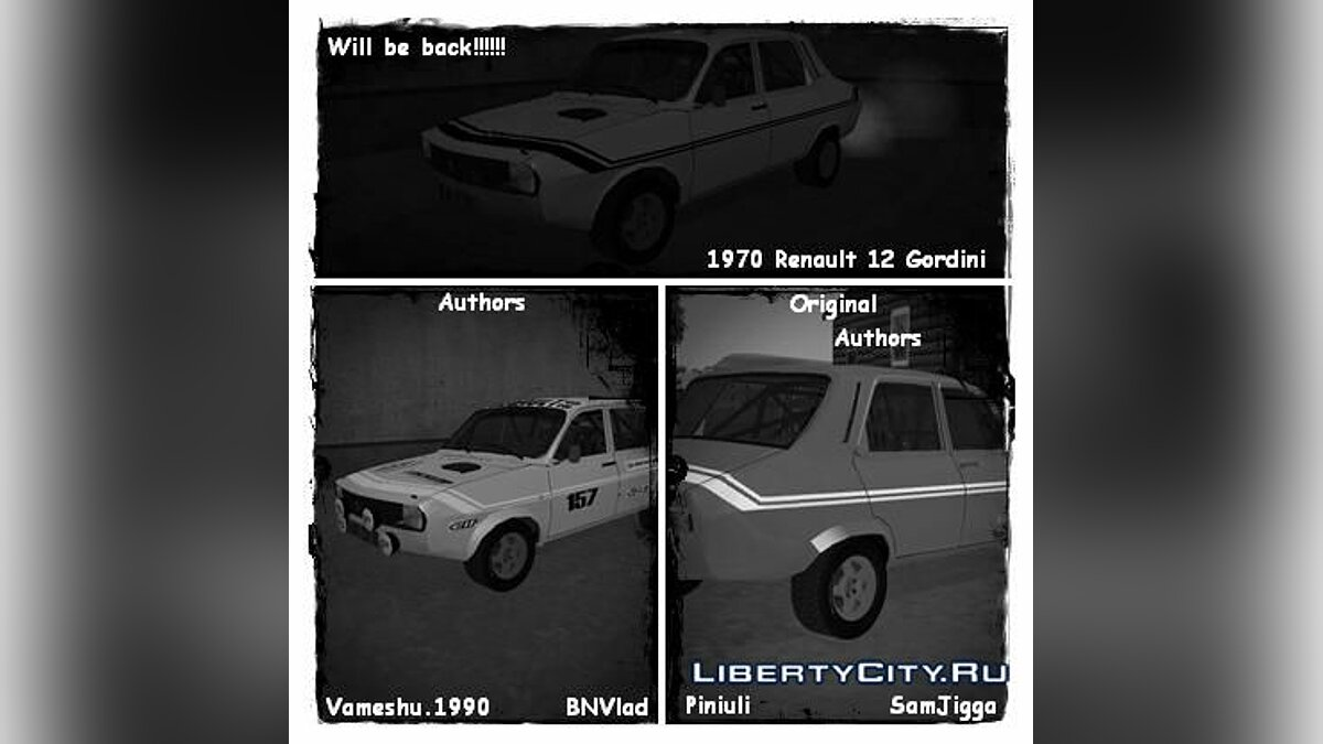 Renault 12 Gordini 1970 Race Car для GTA San Andreas