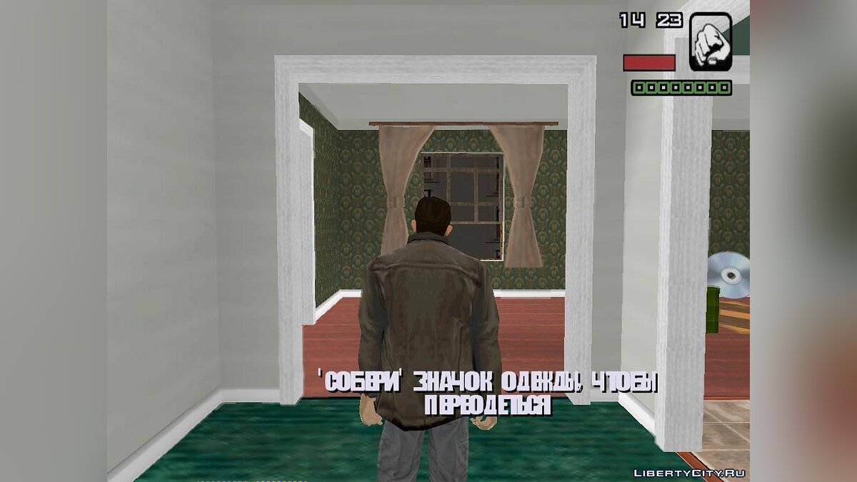 Русификатор GTA Liberty City Stories PC Edition Beta 3.1.1 для GTA San Andreas - скриншот #8