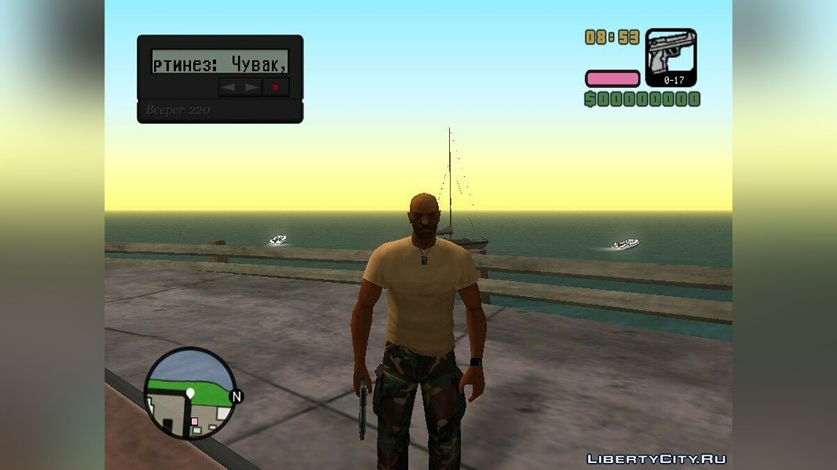 Русификатор Русификатор GTA Vice City Stories PC Edition Beta 3 v2 для GTA San Andreas