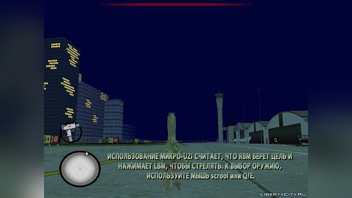 ��усификатор ШASTED translation by САНЯ для Cretaceous Runner 1.2 для GTA San Andreas