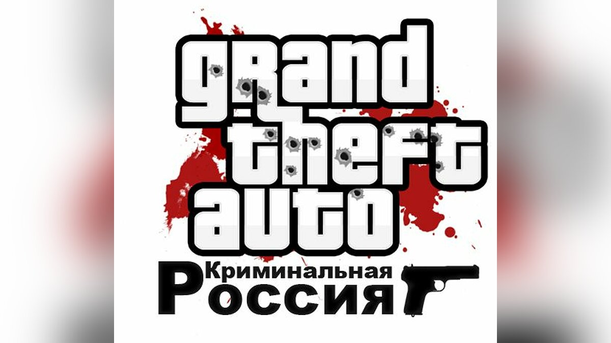 Сохранение для GTA cr beta 2 v0.5 build 003 для GTA San Andreas