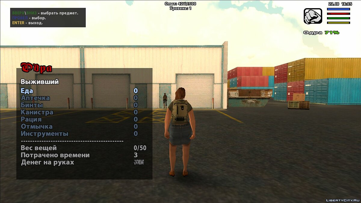 Сохранение Worst Save For ZA Complete: Build 2823.1 для GTA San Andreas