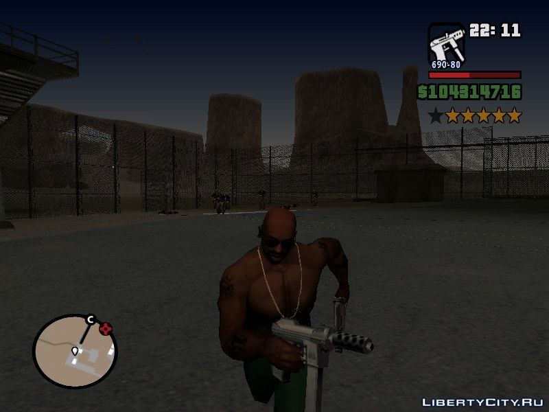 Image result for Black Project (GTA: San Andreas)