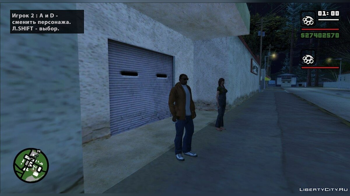 Two Players Mod V1.2 для GTA San Andreas - скриншот #2