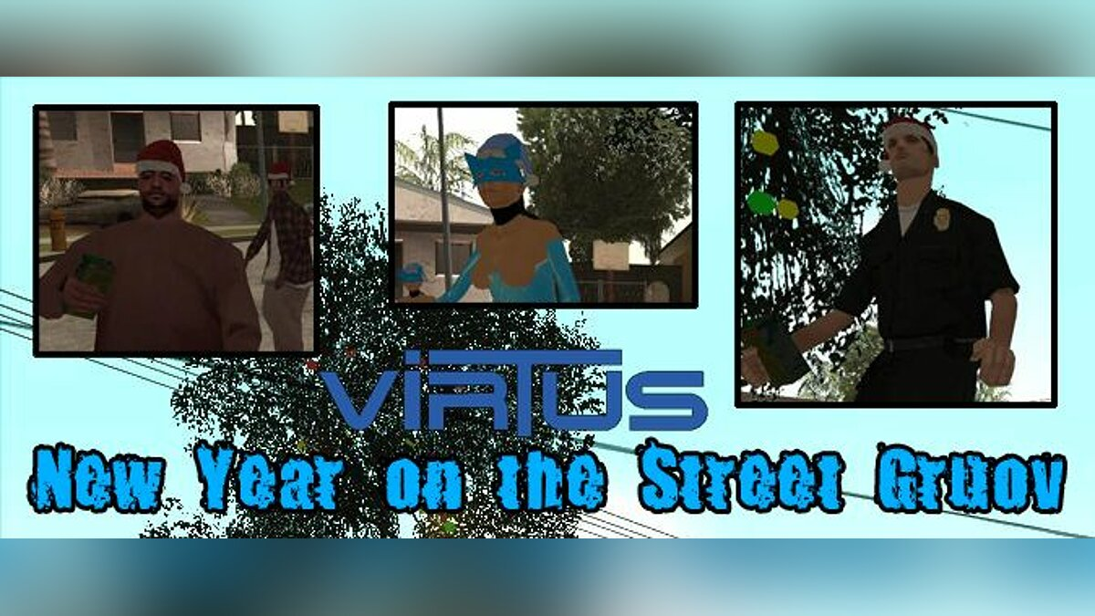 CLEO скрипт New Year on the Street Groove для GTA San Andreas