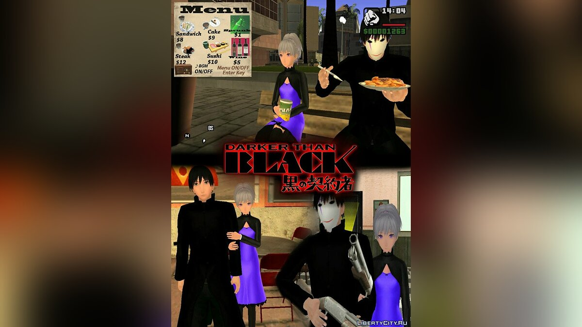 Darker than black mod для GTA San Andreas