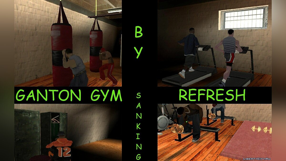Ganton Gym Refresh для GTA San Andreas