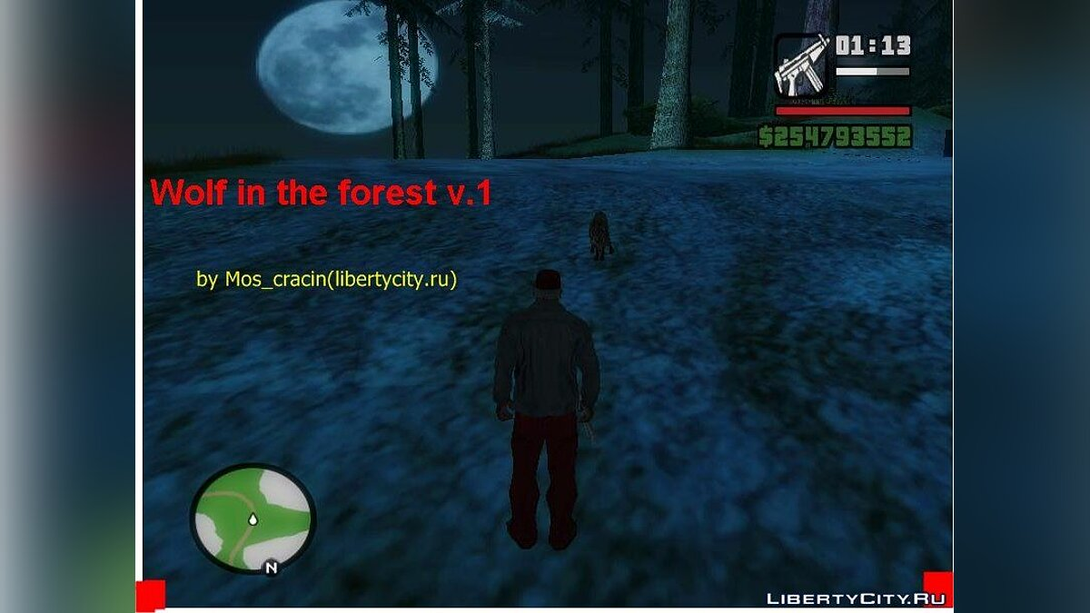 Wolf in the forest v.1 для GTA San Andreas